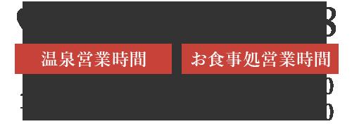 0853-20-0888