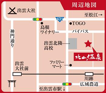 北山温泉周辺地図